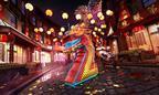 BBC2 China Ident